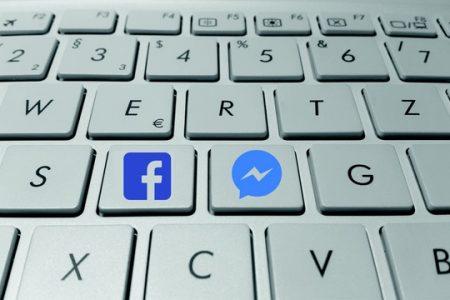 【Facebook】プロフィール設定した項目を部分的に隠す方法