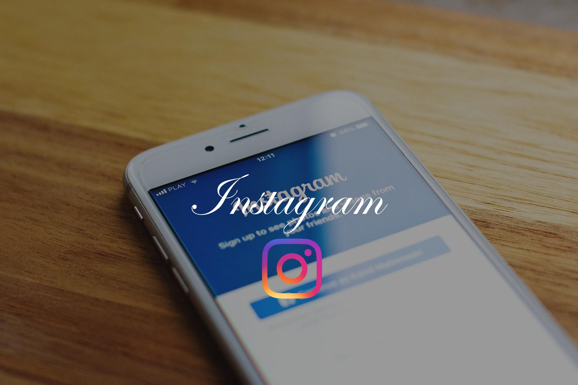 Instagramで写真を投稿する際にフィルターをかけておしゃれにみせる