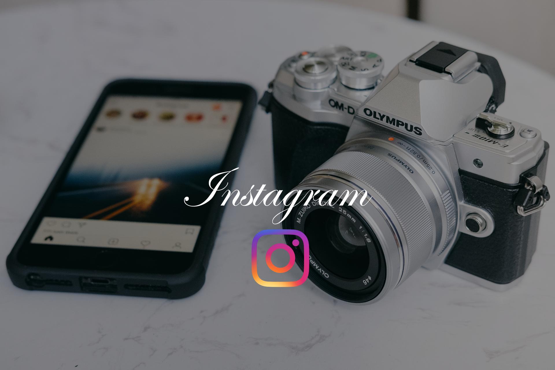 インスタグラムアプリで写真の傾きを調節する方法